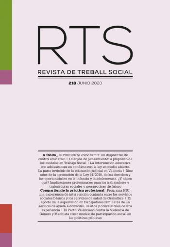 RTS 218
